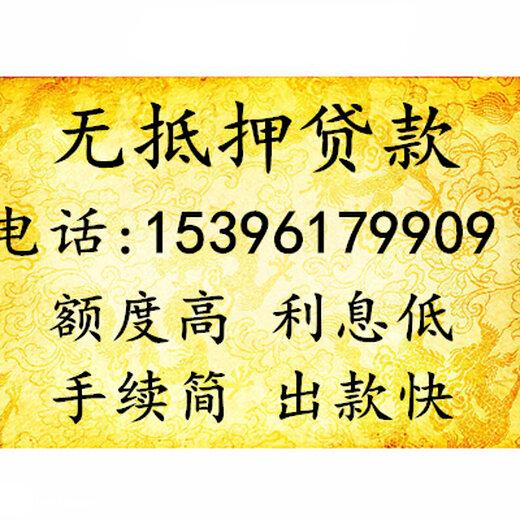 2008916113532343_2_副本