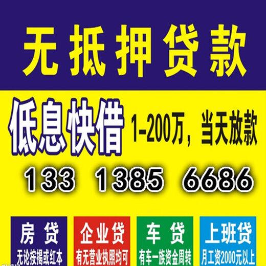 19215234_105607265210_2_副本_meitu_1