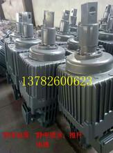 山西BED-30/5电力液压防爆推动器图片