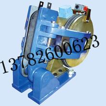 HUAWU制动器YP1-315电力液压盘式制动器图片、电话图片