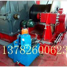 陕西电力液压制动器YWZ13-300/50-焦作华武制动器厂专业生产图片