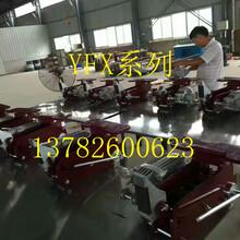 全国发货YFX-500/80电力液压防风铁楔制动器-HUAWU制动器厂图片