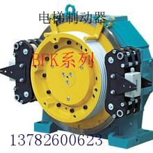 德国应拓柯制动器,INTORQBFK466钳式制动器--焦作HUAWU制动器厂图片