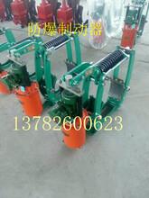 中卫制动器、电力液压块式制动器、防爆制动器-焦作华武制动器厂图片
