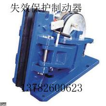 电力液压块式制动器、制动器配件、制动器应用制动器图片-焦作华武制动器厂图片