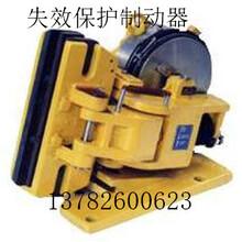 液压盘式制动器、电磁盘式制动器、气动盘式制动器-焦作华武制动器厂图片