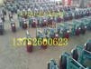 YWZ8-500/121电力液压块式制动器、制动器