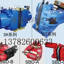 盘式制动器生产厂家SBD-A盘式制动器SBD-B系列、SBD-C系列盘式制动器图片