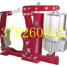 佛山制动器焦作电力液压制动器厂家办事处各种制动器配件图片