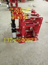 HUAWU电力液压块式制动器YWZ400/90单推杆电力液压制动器图片