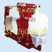 制动器推动器液压制动器液压推动器盘式制动器防爆制动器焦作制动器图片