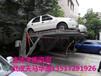 咸宁医院立体车库,咸宁地面多层升降横移机械车位层高