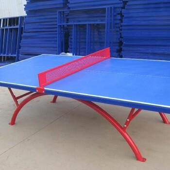 乒乓球台批发厂家