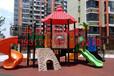 儿童滑梯生产厂家昌冠幼教玩具有限公司