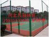篮球场围栏网生产厂家