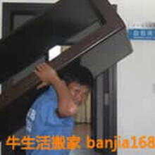 肇庆搬运工搬家搬运,计时工劳务工杂工服务,货物装卸,建材物资搬运