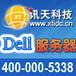 东莞机房(10G防御)独立服务器只需要650元!!!!
