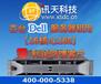 服务器租用珠海佛山电信双线机房低至5折年付送产权