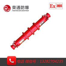 荣通LBG1-400/10矿用高压电缆连接器10KV隔爆型连接器图片