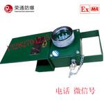 荣通DHY3.6LX(A)矿用本安型机车信号灯红尾灯图片