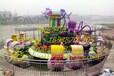 供应南昌大型户外水上游乐设备欢乐海洋儿童设备
