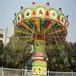 十佳主题乐园产品大型游乐设备旋转飞椅新一代的选择
