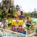 供应新型儿童游乐设备欢乐海洋嘉信