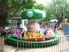 新型儿童游乐设备嘉信瓢虫乐园
