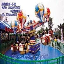 热情洋溢的桑巴气球游乐设备厂家直销价格实惠