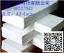 气凝胶保温材料AG-P气凝胶保温板现货供应