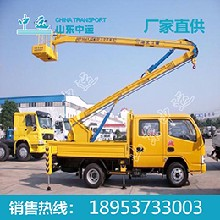 桅杆式高空作业车销售