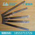 精密钢板尺规格中运精密钢板尺批发
