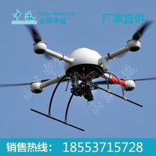 消防无人机应用消防无人机价格