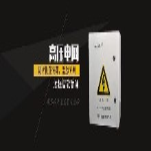 贵州脉冲高压电网防盗报警主机图片