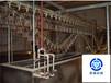 供应家禽肉类加工输送带的口碑保障厂家诸城昊腾机械