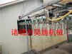 鹌鹑屠宰流水线的设计安装厂家