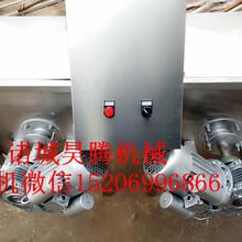 电加热自动控温鸡烫毛锅的优质供货商图片