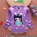 小童装羊绒衫女童M&D海军中大童起绒3-3岁服装人造革打底衫