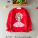 小童衣服毛線衣開衫在萬源市可有創造?