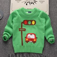 生产中小童针织外套小开衫在什么地方比较好东莞毛衣加工厂