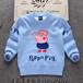 童装男衣服毛线衣男童GAP日式2-9岁液氨处理童春秋装毛衣空调衫字母