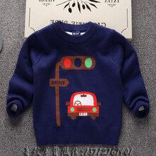 大童毛衣二零一七年新潮丝光棉毛线衫宝宝装批发拿货一手厂家货源