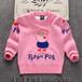 加工定做童针织衫在哪里最好儿童毛织加工厂