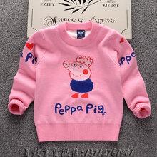 在什么地方有毛衣空调衫3-12岁服装大童定制?