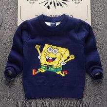 福州童装来图毛衣厂家雄新毛织厂儿童毛衣定做