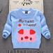 品质比较好售价便宜的毛织小童毛衣空调衫