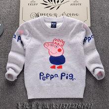 宝宝毛线衣二零一七年爆款毛衣打底衫6-13岁小童装定制拿货一首厂家货源