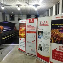 深圳布吉易拉宝展示促销价格深圳喷绘写真优惠易拉架