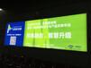 深圳高品质灯片高精灯片喷绘珠宝UV灯片数码冲印灯片
