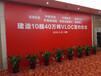 深圳婚禮背板搭建背景墻搭建發布會年會簽到板會場布置5米背景噴繪